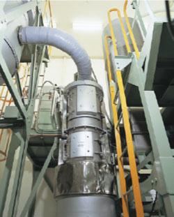 第2工場 スクラルファート専用設備 〈粉砕乾燥機〉